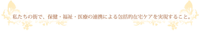 image_kyotaku1