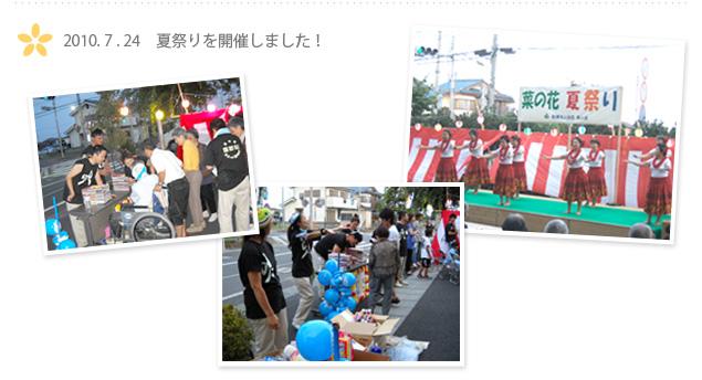 photo_nanohana1