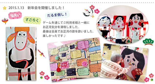 photo_nanohana20