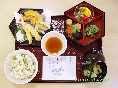 gyouji-4gatu