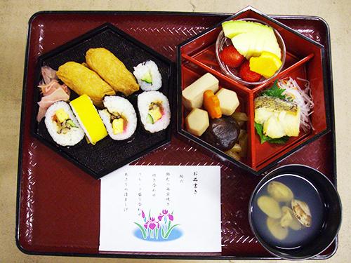 gyouji-5gatu