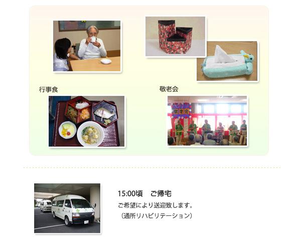 photo_daycare1