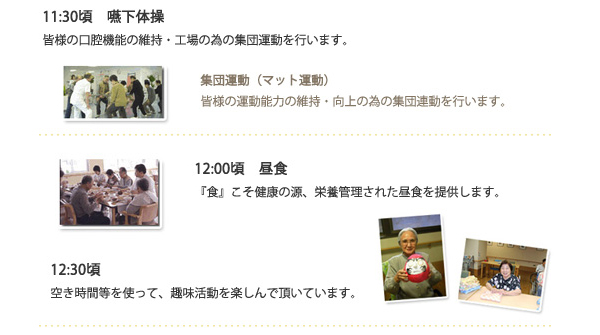 photo_daycare3