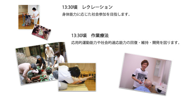 photo_daycare4