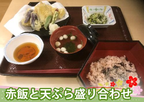 osyokuji_sekihan