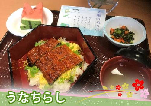 osyokuji_una